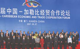 Wide-range of regional cooperation