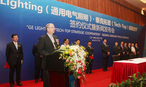 sc 1 st  China Daily & Tech Top to shine worldwide with GE Lighting