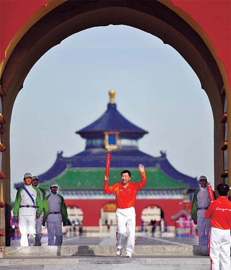 Asian Games torch relay begins nationwide trek