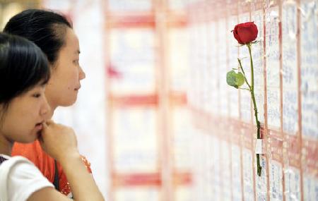 fuzhou single girls Fuzhou escort girls contact phone  thank you and i am looking forward to meet you in fuzhou - an independent fuzhou escort girl yein extend home.