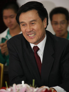 the ethnic affairs of the state Chinese state media agency xinhua announced on 21 march that the united front work department, an agency of the communist party of china (cpc), will now oversee ethnic and religious affairs in the country these changes are part of a restructuring of party agencies in china, which place the chinese.