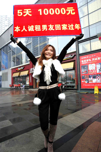 Girlfriend in china