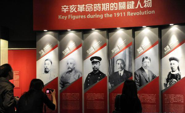 a history of the chinese revolution of 1911 The xinhai revolution ( chinese : pinyin : x nh i g m ng ), also known as the chinese revolution or the revolution of 1911 was a revolution that overthrew china's last imperial dynasty (the qing dynasty ), and established the republic of china (roc) the revolution was named.
