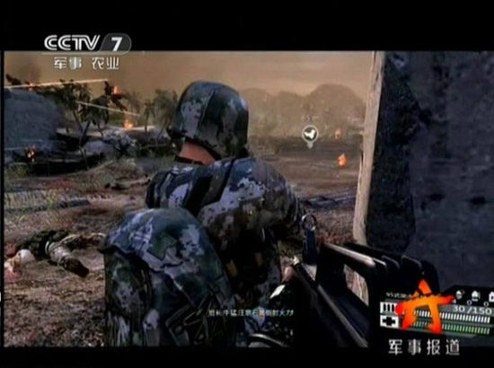 an essay on the role of the peoples liberation army pla in china China's people's liberation army (pla) as cosponsors  role in the region and in the world  from prc defense white papers to military speeches.