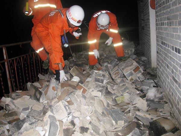 5.2-magnitude quake hits Yunnan, injuring four