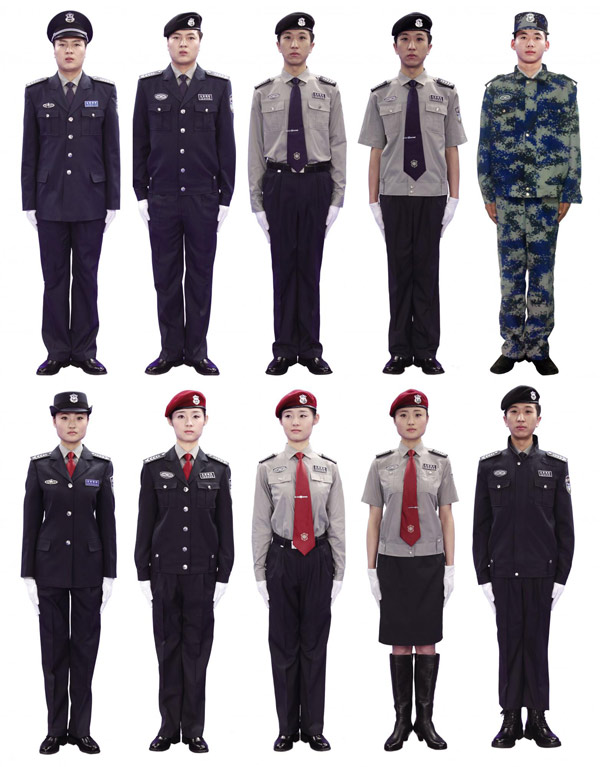 China's 4 2m security guards to wear new uniforms
