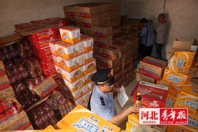 20 tons of fake drinks confiscated in N China|Society