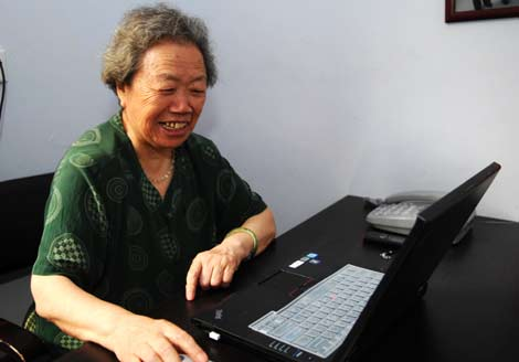 视频asians老太太