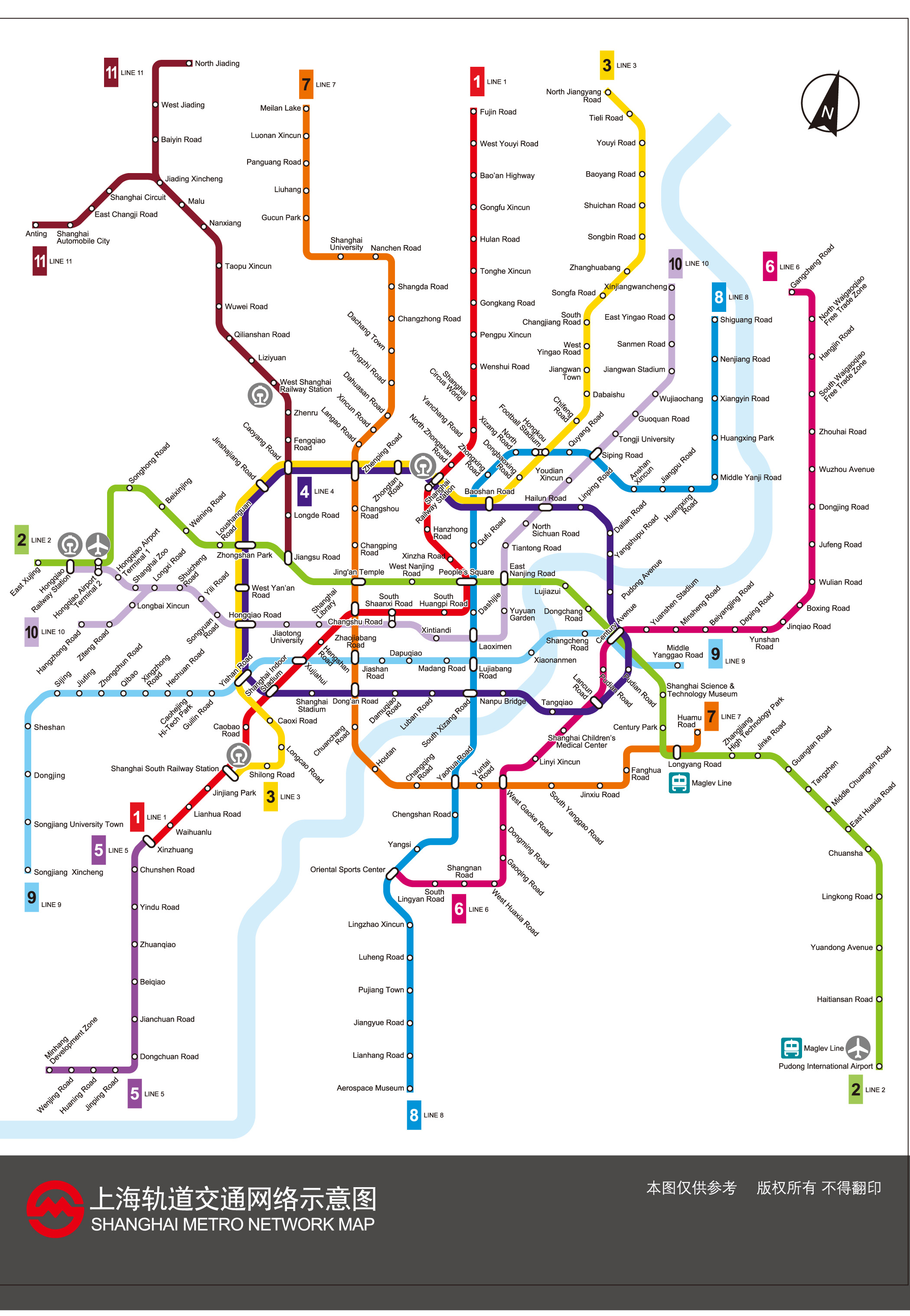 Subway Map Shanghai 2011.271 Injured In Shanghai S Subway Crash Society Chinadaily Com Cn