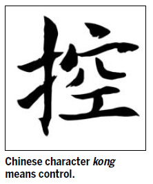 Chinese word for transsexual