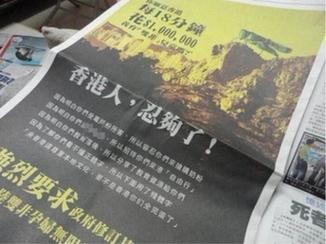 The chinese mainland giving birth in hong kong photo sino weibo