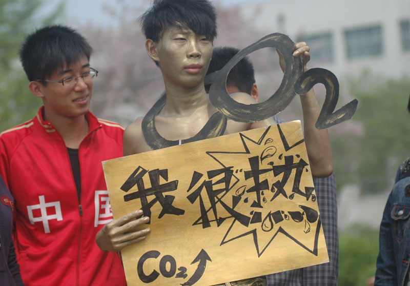 Liaocheng China  city photos gallery : Special: 100 hour coverage of World Earth Day | |chinadaily.com.cn