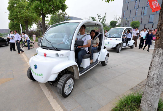 hydrogen cars essays