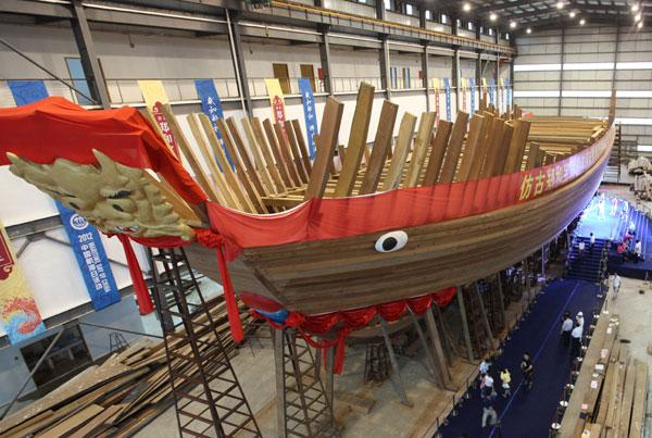 Zheng He Ship Replica Replica of Zhen...