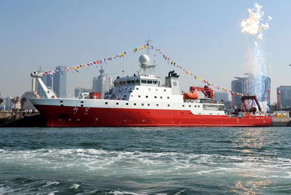 Link to China's most advanced research ship delivered