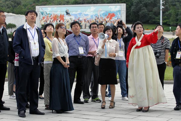 Link to North Korea seeks Chinese tourists