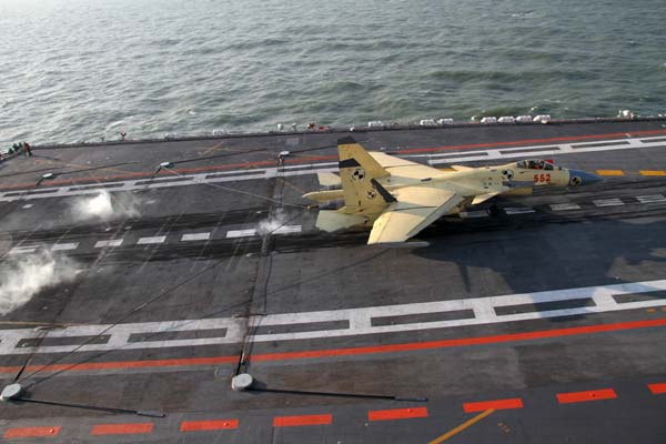 Link to Jets land on China's 1st aircraft carrier