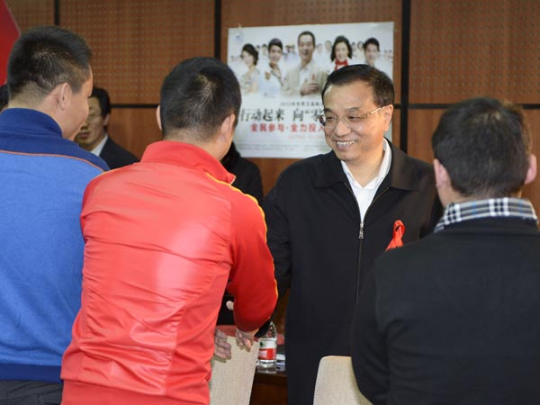 Link to China's battle against Aids