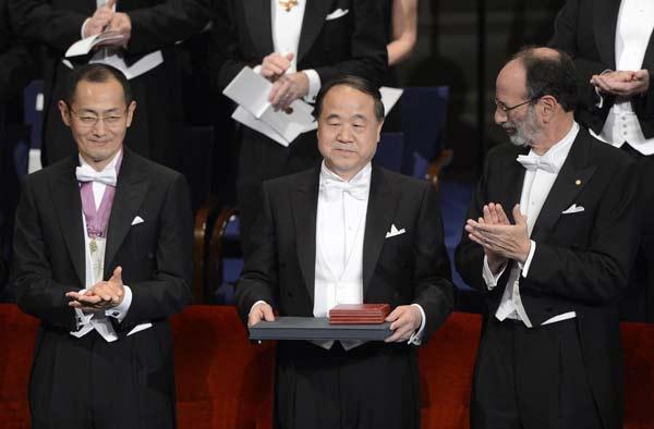 Il Nobel per la Letteratura a Mo Yan - Cantastorie (Pt.1)
