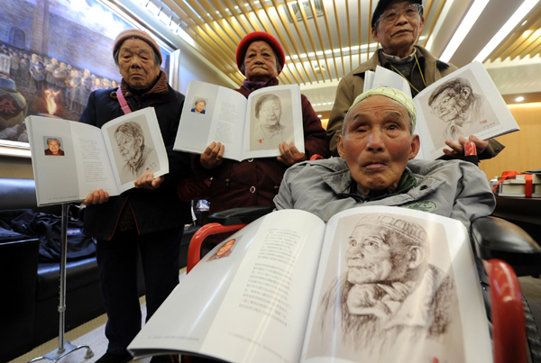 Link to Nanjing Massacre book to be released