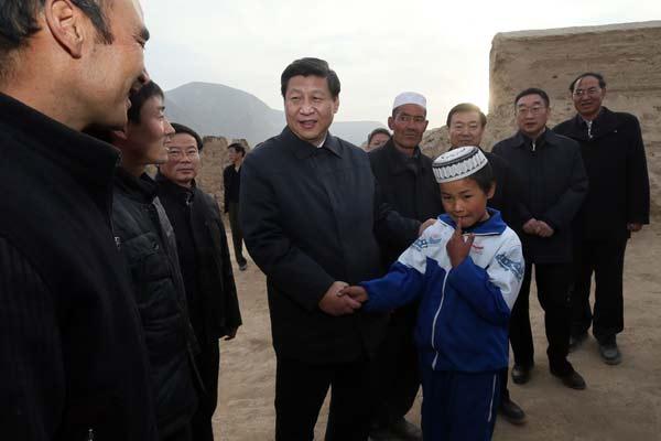 Officials' integrity vital: Xi