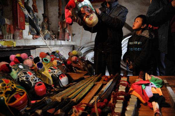 Link to Efforts needed to nurture ethnic culture and language in Yunnan