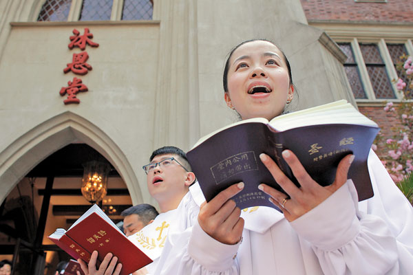 Link to Catholics in China celebrate Easter