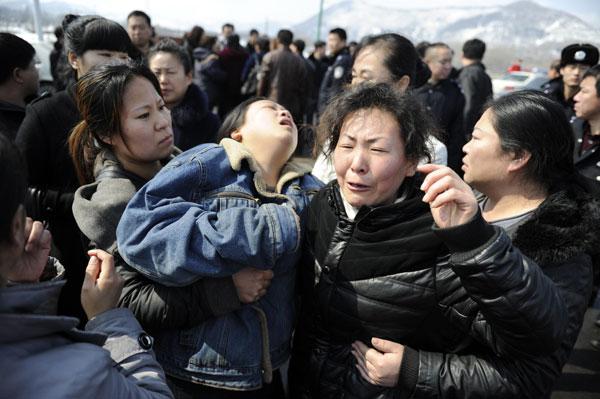 Link to Jilin mine blast killed 36