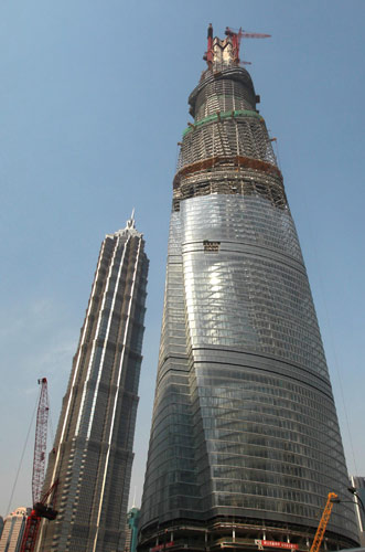 Link to Tallest skyscraper in China reaches over 500m