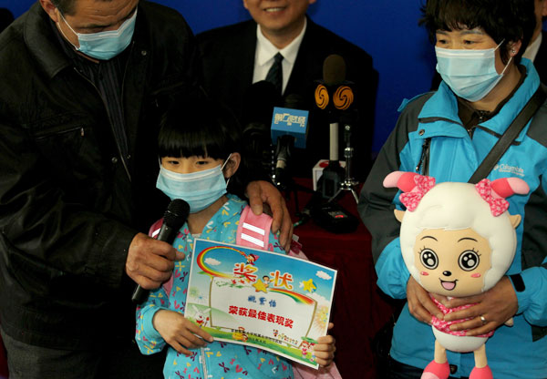 Authorities test family infected by H7N9