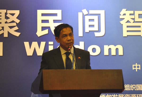 China-Myanmar exchange in SW China