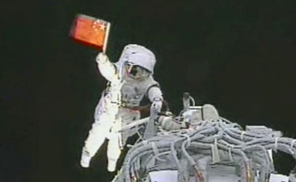 chinese space program history - photo #8
