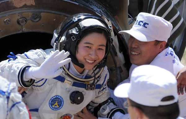 chinese space program history - photo #5