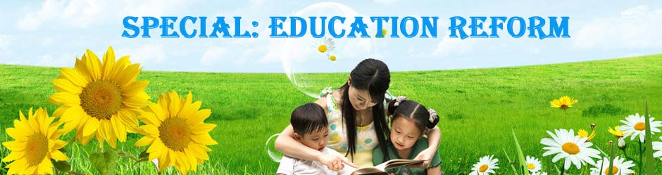 Education in China
