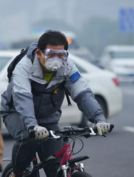 Link to Sept sees high number of smoggy days in north, east