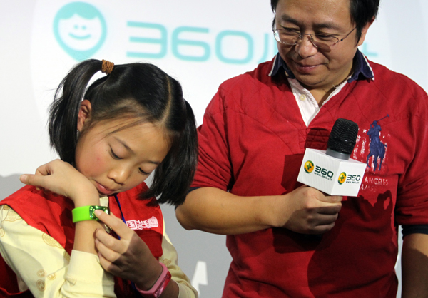Qihoo 360 unveils smartwatch to protect teens