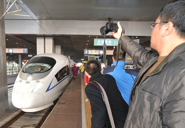 New high-speed railway connects Tianjin & Qinhuangdao 2013
