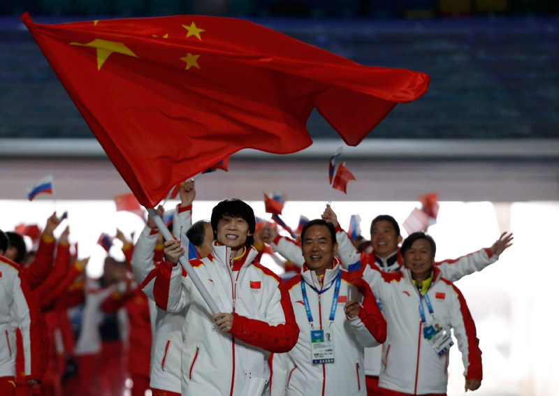 Chinese president attends Sochi Olympic opening ceremony