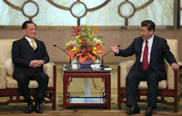 Mainland, Taiwan negotiators meet ahead of talks