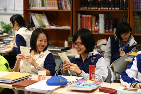 Beijing school's reform blazes trail - China - Chinadaily.com.cn
