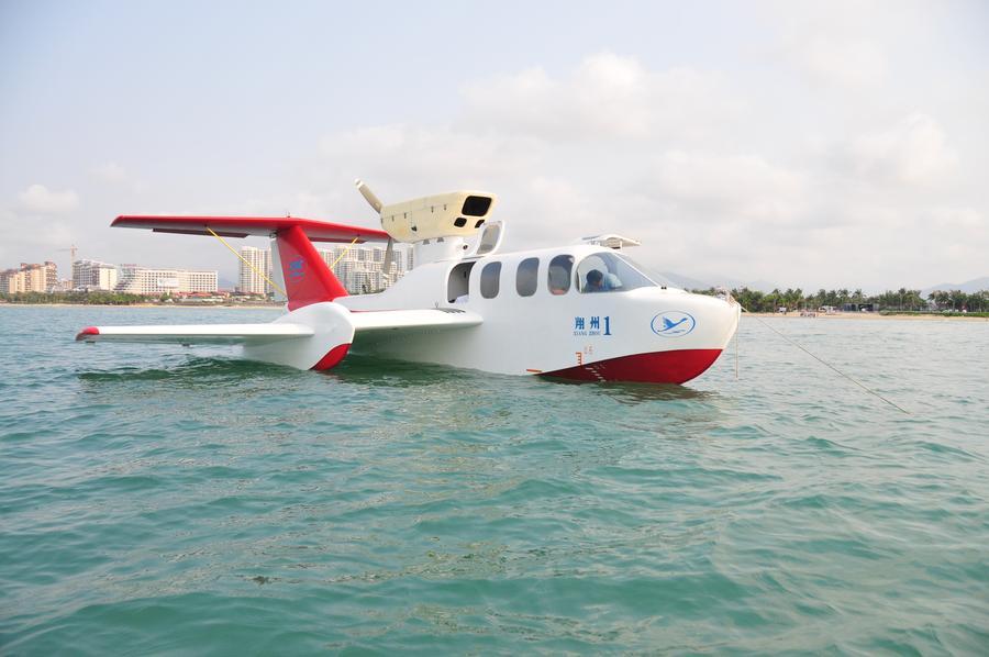 Xiangzhou 1: el primer ekranoplano comercial chino pasó las pruebas de certificación Wires_1396515463203_middle
