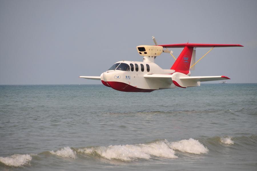 Xiangzhou 1: el primer ekranoplano comercial chino pasó las pruebas de certificación 001aa018f83f14a831c80b
