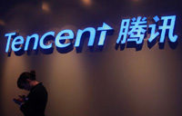 Tencent given bank go-ahead