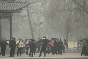 Hebei hopes new lab will help find smog solutions