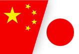 China welcomes Japanese to improve ties
