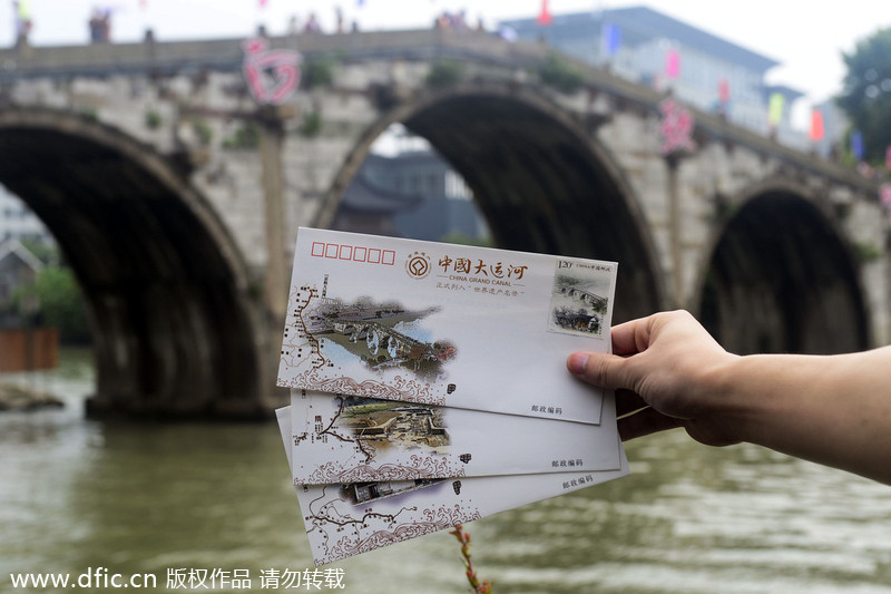 Commemorative stamps celebrate UN listing of China's canal