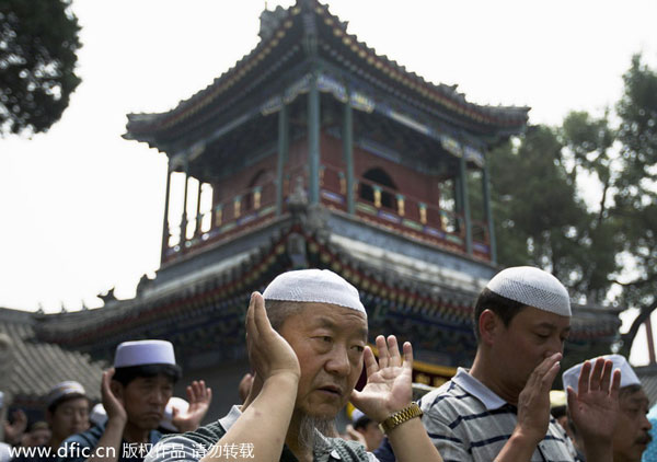 chinese camp muslim Muslim students studying abroad detained, repatriated in april chinese muslim students at then that family would definitely have to go to a re-education camp.