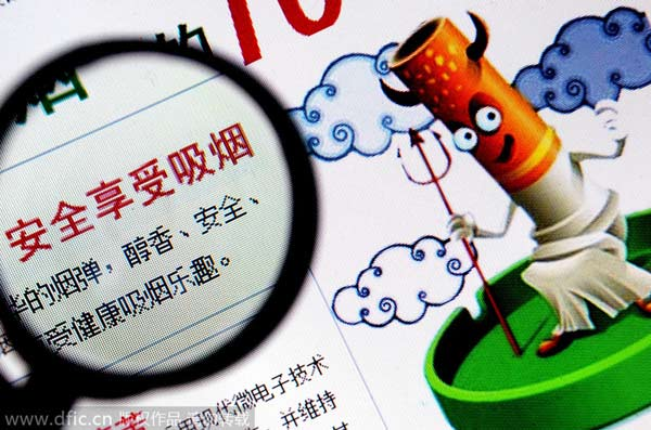 Chinese lawmakers urge full tobacco ad ban