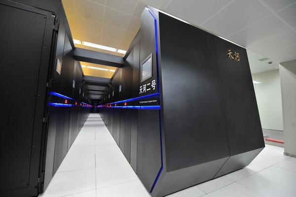 China once again boasts world's fastest supercomputer