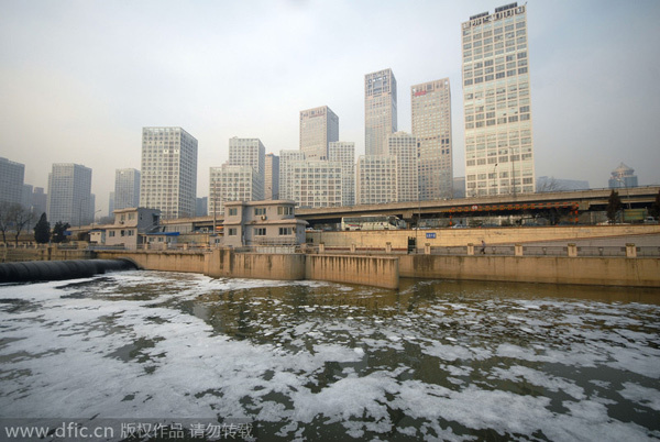 China's groundwater plagued by pollution